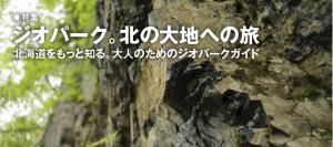 vol32_特集バナー